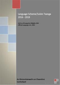 Scéim Teanga 2016 - 2019